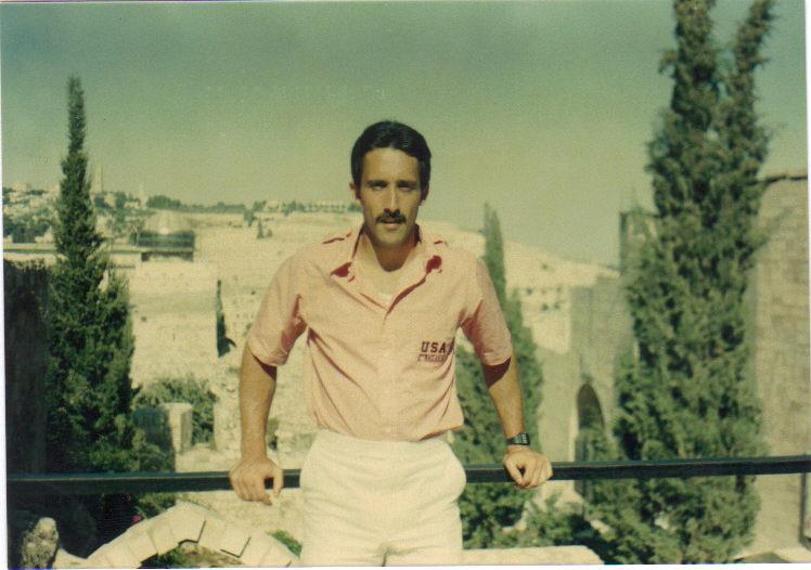 1985 in Jerusalem