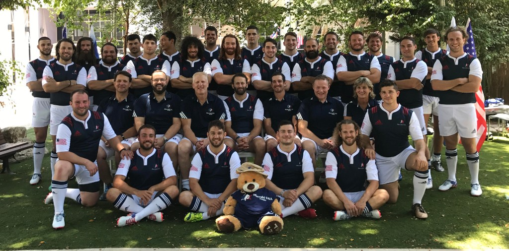 US Maccabiah Rugby Team 2017